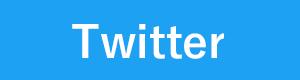 side_banner_twitter