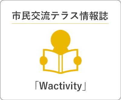 center_jouhousi_banner