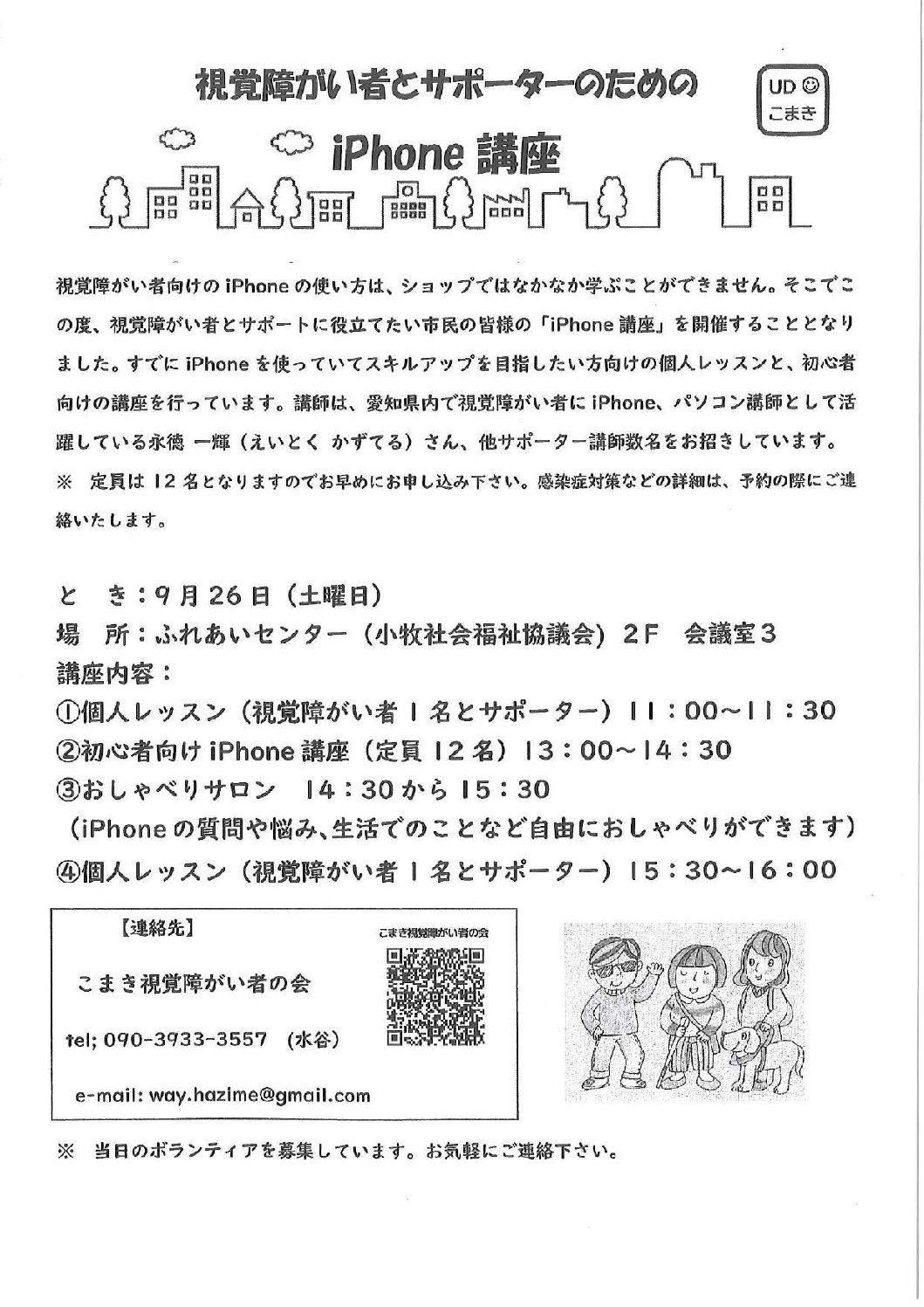 shikaku_compressed