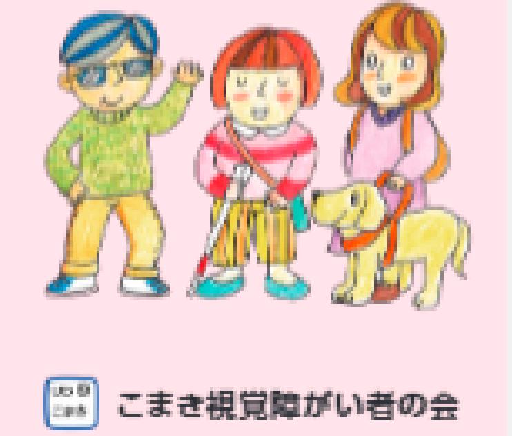 視覚 (1)