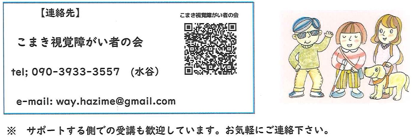 iphone講座-3