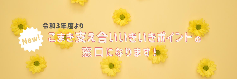 Yellow Illustrated