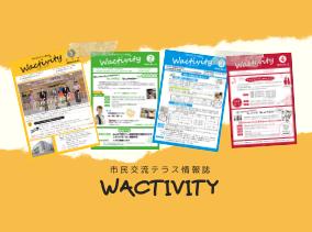 wactivityicatch